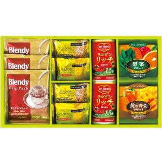デルモンテ&洋菓子コーヒーセット RKP-20 4850