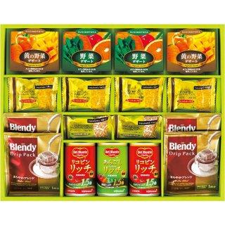 デルモンテ&洋菓子コーヒーセット RKP-30 4850