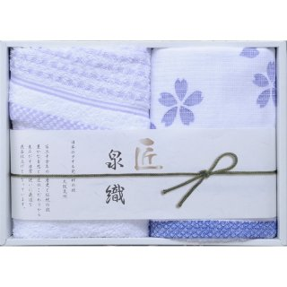 泉織 桜タオル タオルセット NS-1815 2610