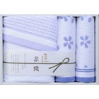 泉織 桜タオル タオルセット NS-1830 2611
