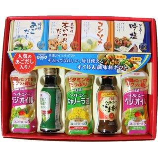 【数量限定】日清オイリオ ヘルシー調味料バラエティギフト VS-30N 4850