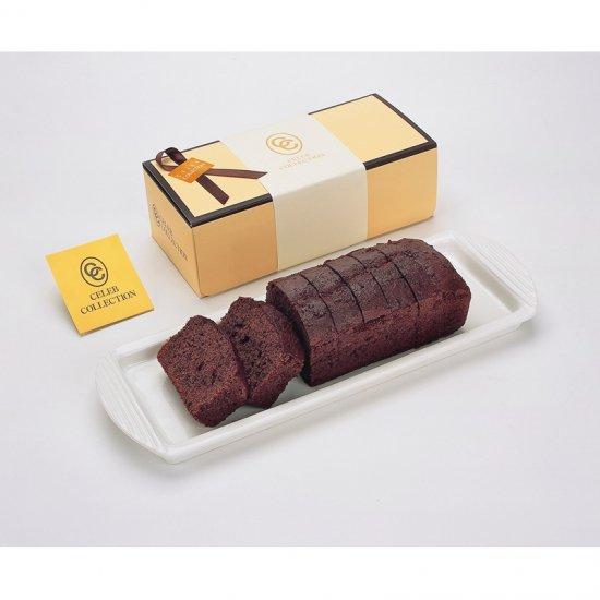 10ACセレブコレクション チョコケーキ 10AC 5941