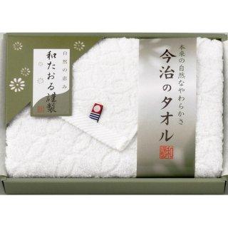 今治タオル 紋織そふとタオルセット IB-5310-11 7480