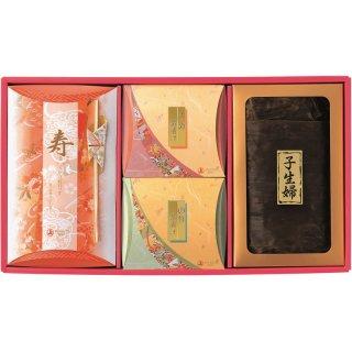 華-25Z 3044 0218