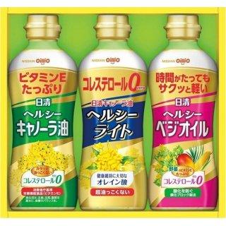 【数量限定】日清オイリオ バラエティオイルセット OP-15 0045