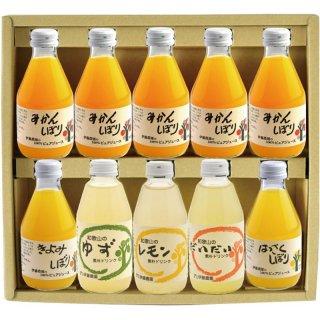 伊藤農園 100%ピュアジュース&素朴ドリンクギフトセット V-032 0063