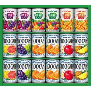 カゴメ フルーツ+野菜飲料ギフト KSR-20N 5321