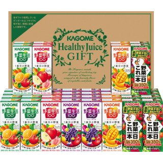 カゴメ 野菜飲料バラエティギフト 紙容器 KYJ-50R 5321