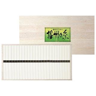 播州の糸 素麺 FP-30 7530