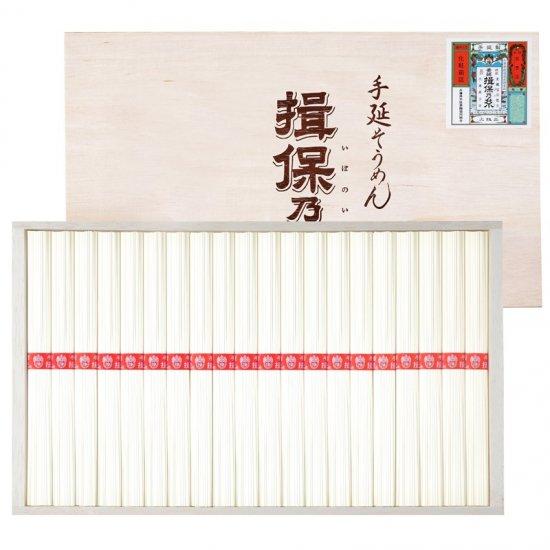IJ-100揖保乃糸 素麺 赤帯 IJ-100 0035