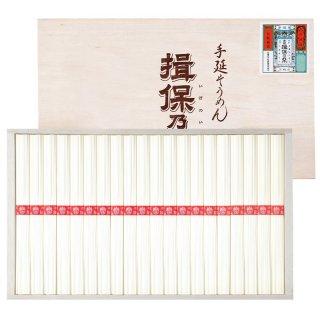 揖保乃糸 素麺 赤帯 IJ-100 7530