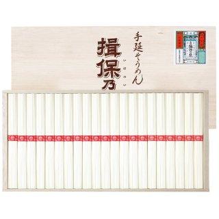 揖保乃糸 素麺 赤帯 IJ-80 7530