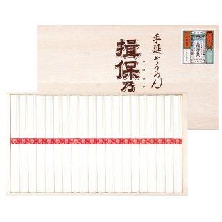 揖保乃糸 素麺 赤帯 IJ-50 0035