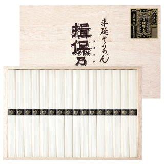 揖保乃糸 素麺 黒帯 IT-50 0035