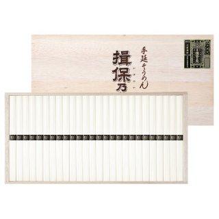 揖保乃糸 素麺 黒帯 IT-80 7530