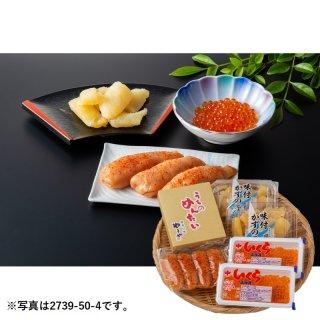 北海道いくらとやまや明太子・味付け数の子詰合せ 2738-40-4【送料無料】0770