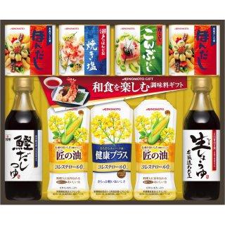 【数量限定】味の素 和食を楽しむ調味料ギフト TAR-30M【送料無料】4851
