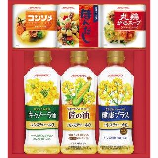 【数量限定】味の素 和洋中バラエティ調味料ギフト A-20C【送料無料】t100