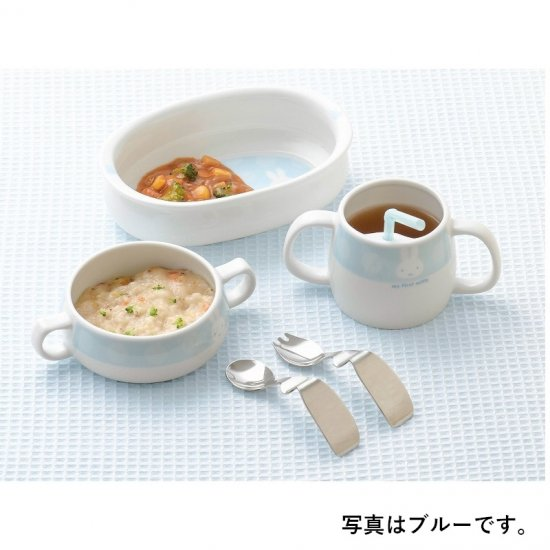 407753my First miffy ベビー食器セット(ピンク)407753 1400