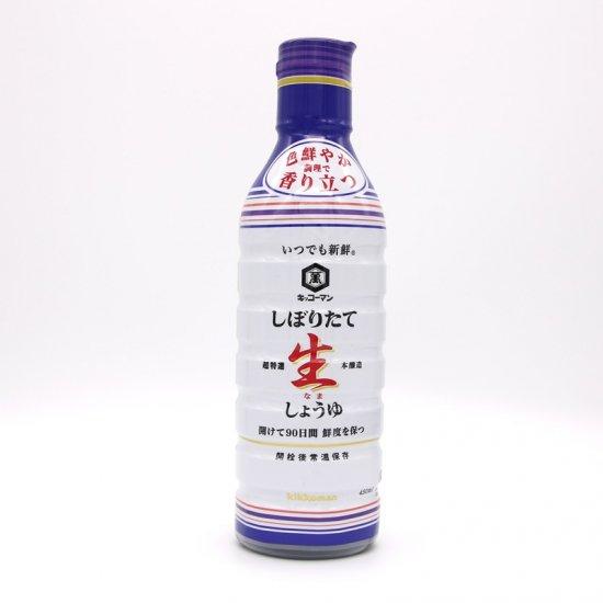 K-1166-3浜大根&キッコーマンセット K-1166-3 0001