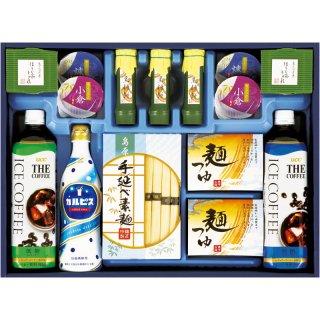 【夏ギフト】素麺バラエティギフト SMX-50C 4851