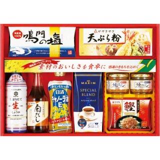 【お歳暮】調味料バラエティセレクトギフト GTA-40G 4851