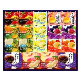 【夏ギフト】丸大食品プライムスイーツSA-35 9108