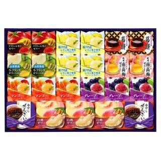 【夏ギフト】丸大食品プライムスイーツSA-45 9108