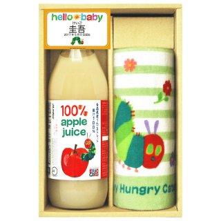 はらぺこあおむし お名入れリンゴジュース詰合せ SHN-15【お名入れ】0051
