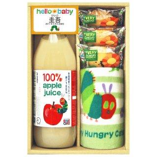 はらぺこあおむし お名入れリンゴジュース詰合せ SHN-20【お名入れ】0051