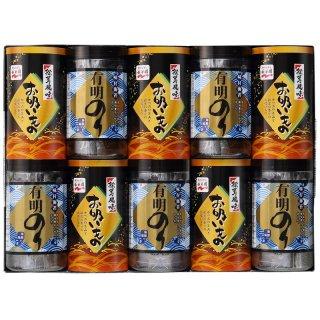 有明のり永谷園松茸風味お吸い物詰合せZNA-50 0035