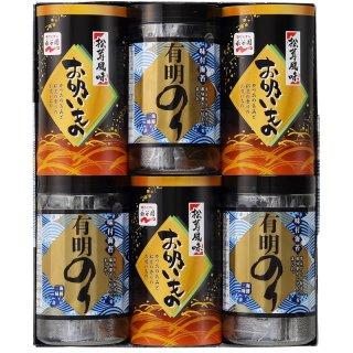 有明のり永谷園松茸風味お吸い物詰合せZNA-30 0035