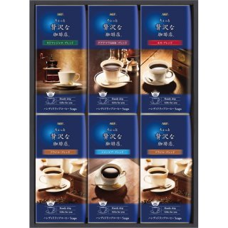 AGFちょっと贅沢な珈琲店 ドリップコーヒーギフトZD-30J 1100