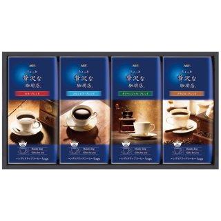 AGFちょっと贅沢な珈琲店 ドリップコーヒーギフトZD-20J 1100