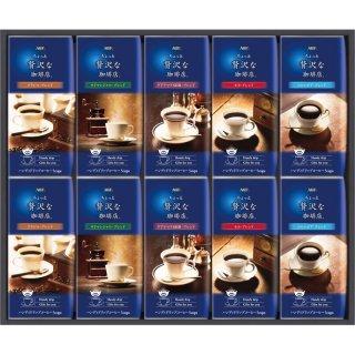 AGFちょっと贅沢な珈琲店 ドリップコーヒーギフトZD-50J【送料無料】 1100