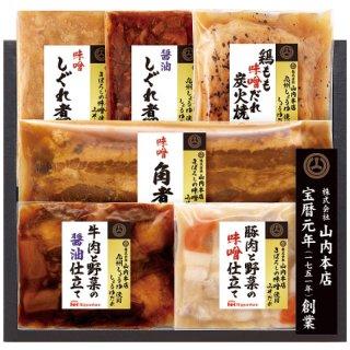 【夏ギフト】日本ハム こだわりの味噌・醤油だれの和惣菜 MBS-40【送料無料】0122