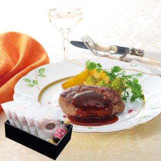【夏ギフト】千成亭 近江牛と黒豚のハンバーグ【送料無料】0144