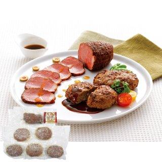 【夏ギフト】北海道産牛ローストビーフ&ハンバーグ【送料無料】0144