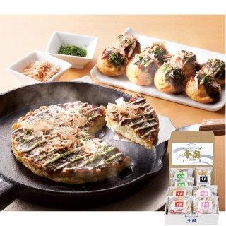 【夏ギフト】お好み焼・たこ焼セット A2【送料無料】0045