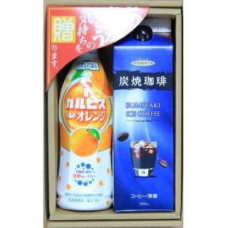 【夏ギフト】ハマヤアイスコーヒー&カルピスセットO-2-8