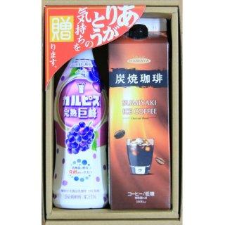 【夏ギフト】ハマヤアイスコーヒー&カルピスセットO-2-10