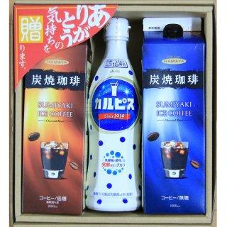 【夏ギフト】ハマヤアイスコーヒー&カルピスセットO-3-1