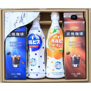 【夏ギフト】ハマヤアイスコーヒー&カルピスセットO-4-1