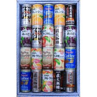 【夏ギフト】サンガリヤ缶ジュース&コーヒー20本セットK-462-4