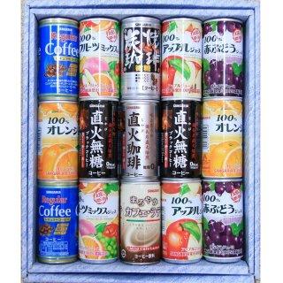 【夏ギフト】サンガリヤ缶ジュース&コーヒー20本セットK-460-2