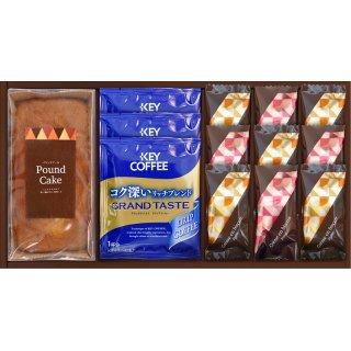 パウンドケーキ&コーヒー・洋菓子セットQA-25 0051