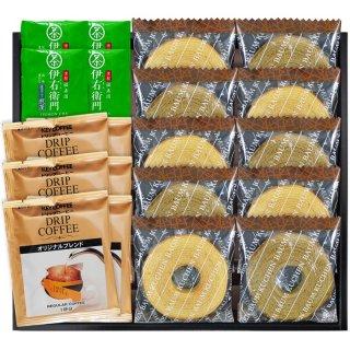 パウンドケーキ&コーヒー・煎茶ティーバッグセットIKO-30 0051