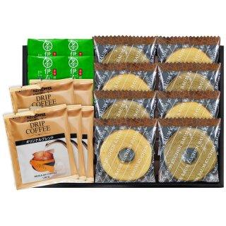 パウンドケーキ&コーヒー・煎茶ティーバッグセットIKO-25 0051