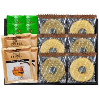パウンドケーキ&コーヒー・煎茶ティーバッグセットIKO-20 0051
