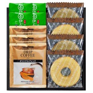 パウンドケーキ&コーヒー・煎茶ティーバッグセットIKO-15 0051
